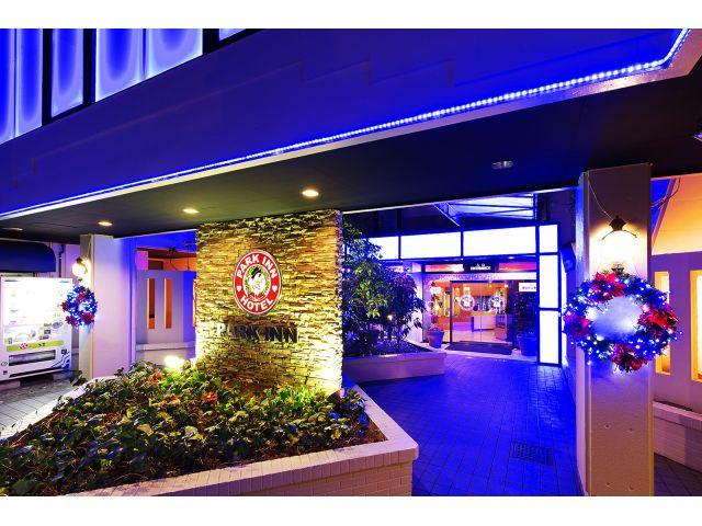 HOTEL PARK INN(�z�e�� �p�[�N�C��)
