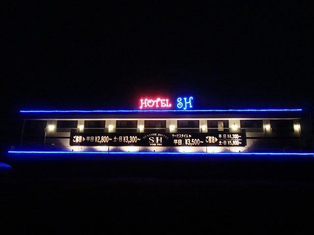 HOTEL SH(�z�e�� �G�X�G�b�`)